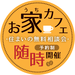 logo-cafe[1]